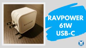 RAVPower 61W USB-C