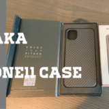PITAKA iPhone11 ケース