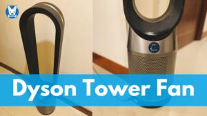 ダイソン タワーファン