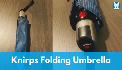 【Knirps 折りたたみ 傘 レビュー】メンズ 自動開閉 風に強い 折り畳み傘