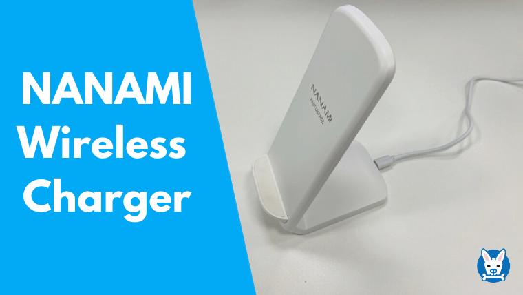 NANAMI ワイヤレス急速充電器
