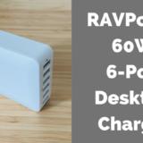 RAVPower 60W USB充電器 60W