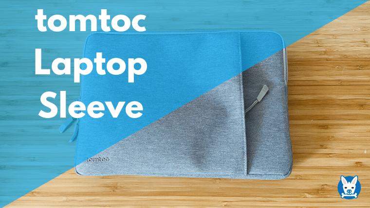 Tomtoc ノートパソコンケース
