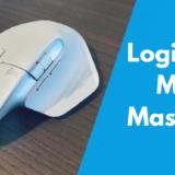 【Logicool MX Master 3 レビュー】Macにもおすすめのマウス 比較