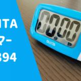 TANITA タイマー TD-394