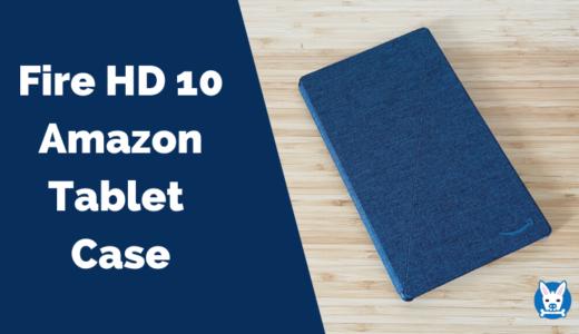 【Fire HD 10 純正カバー レビュー】Amazonが出すおすすめケース【タブレット】