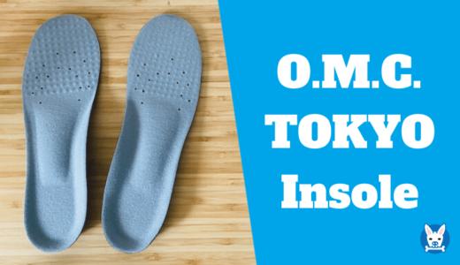【O.M.C. TOKYO インソール レビュー】土踏まずやアーチの衝撃吸収するクッション付