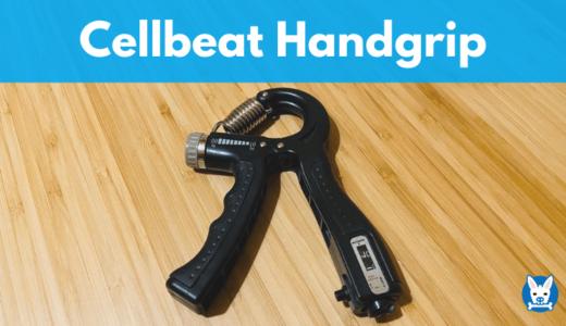 【Cellbeat ハンドグリップ 60kg レビュー】おすすめ 効果や使い方