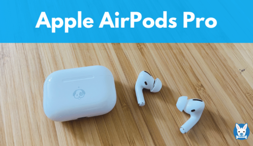 【AirPods Pro レビュー】音質やつけ心地 【評価】
