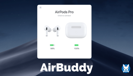【AirBuddy レビュー】AirPodsをMacへ統合する便利なアプリ【使い方】