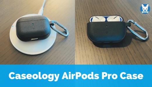 【Caseology AirPods Pro (エアーポッズ プロ) ケース レビュー】おしゃれでかっこいいケース【カラビナ付き】