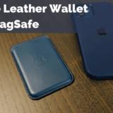 【iPhone12 レザーウォレット レビュー】MagSafe 使い方【カードケース】