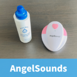 【エンジェルサウンズ レビュー】使い方や音も【Angelsounds】