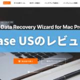 【EaseUS 評判・レビュー】おすすめのデータリカバリーソフト【Ease US】